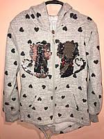 Детская спортивная кофта для девочки Одежда для девочек 0-2 S&D Венгрия CH-3934