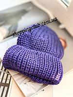 Шапка женская вязаная с двойным отворотом фиолетовая