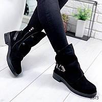 Ботинки женские Ferry черные 8373 замша