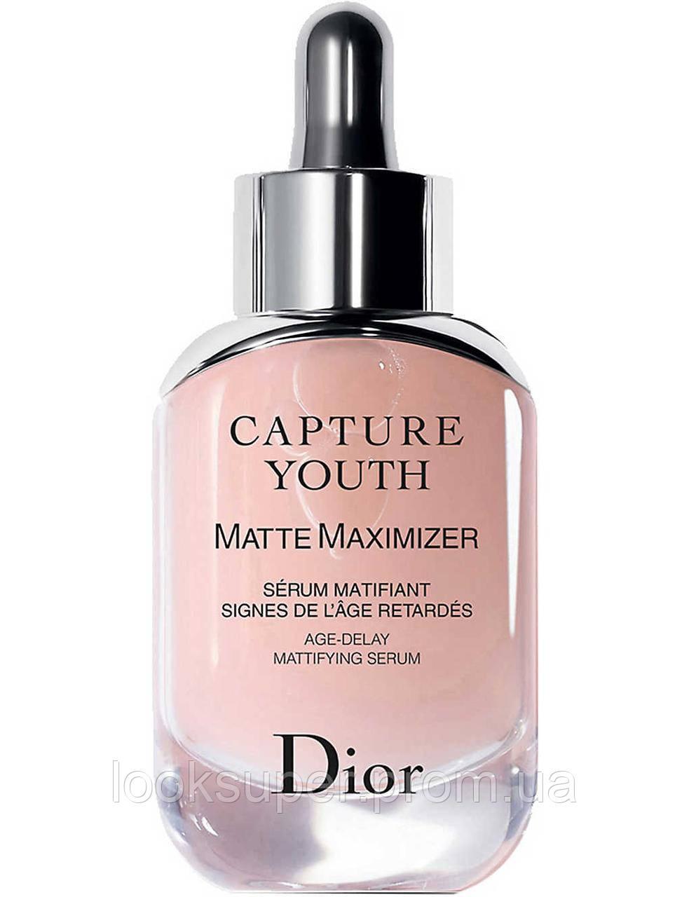 Сыворотка для матирования кожи DIOR Capture Youth Matte Maximizer Age-delay Matifying Serum (30ml)
