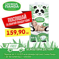 Детские подгузники Сніжна Панда дитячі підгузки  Maxi 44 шт*4