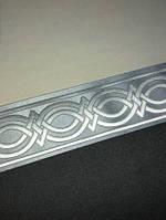 Декоративный бордюр Nice для текстильных изделий - шторы, тюль, подушки, покрывала. Ширина 7см