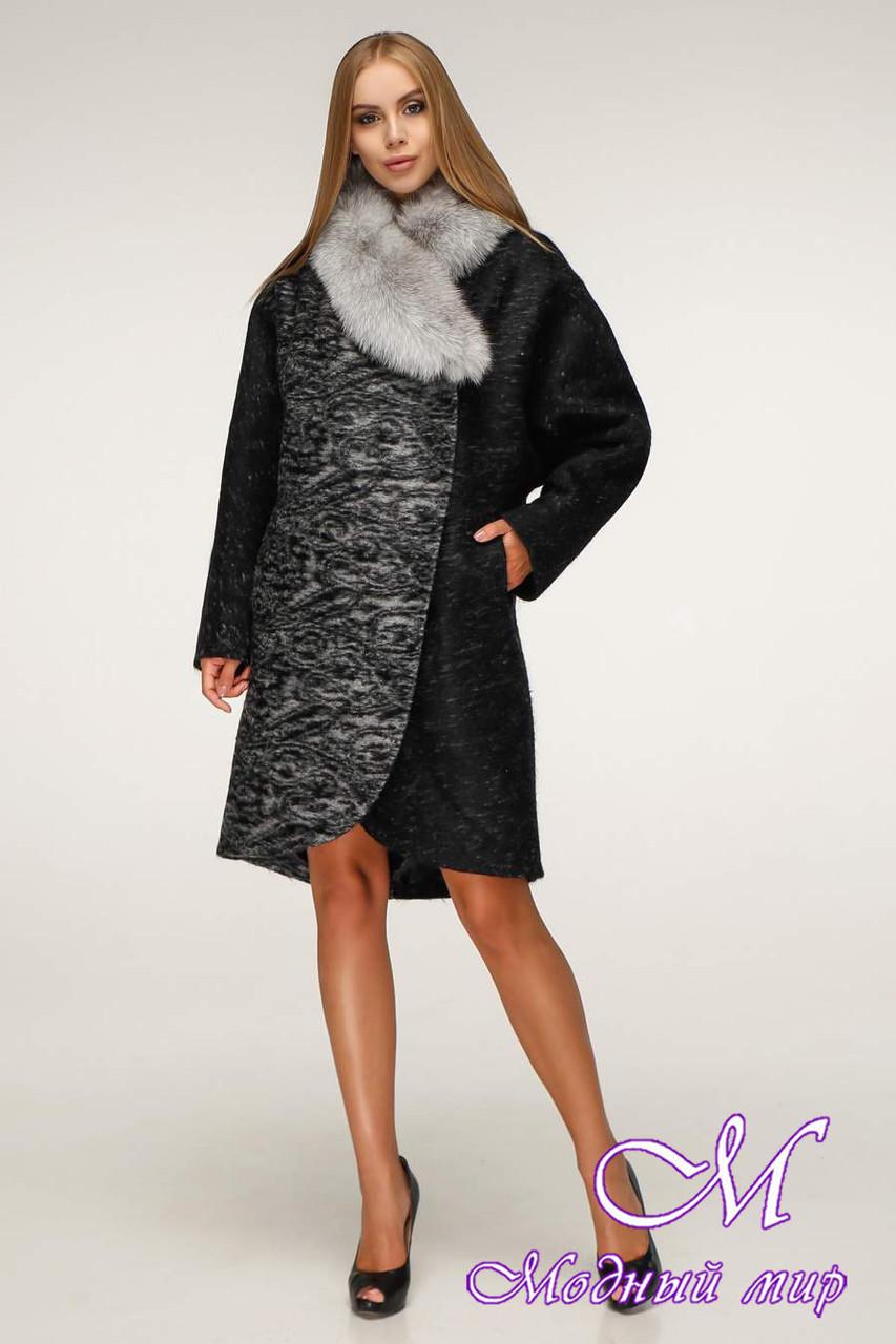Женское зимнее пальто с мехом (р. 44-58) арт. 1212 Тон 4