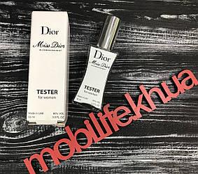 Женская туалетная вода Christian Dior Miss Dior Blooming Bouquet(Мисс Диор Блюминг),60 мл копия LUX