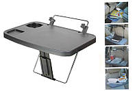 Multi Tray Складной автомобильный универсальный столик подставка