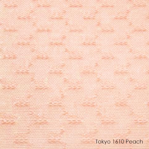 Вертикальные жалюзи Tokyo-1610 peach