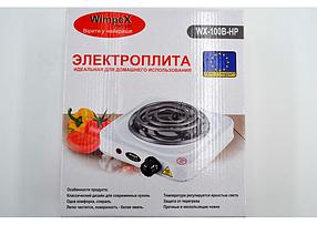 Плита спиральная WimpeX WX-100B-HP (1000 Вт), фото 3