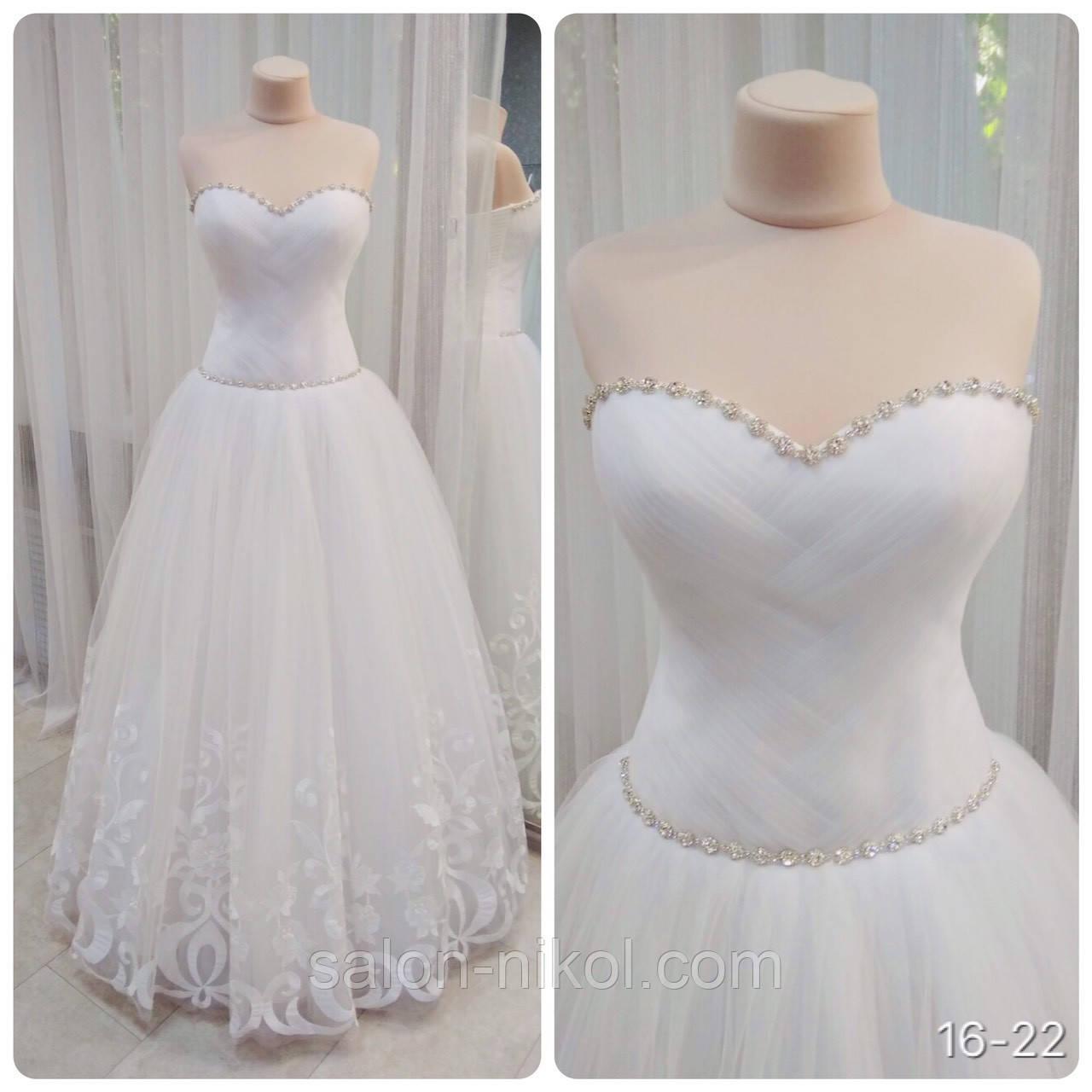 Свадебное платье 16-22