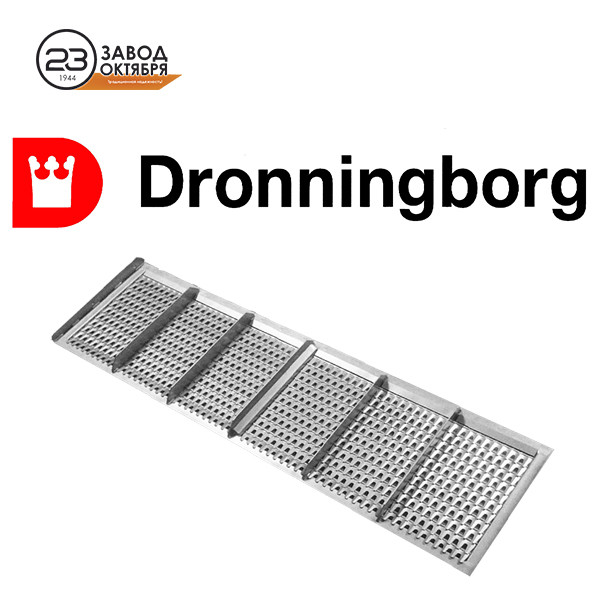 Удлинитель решета Dronningborg D 8700 (Дроннинборг Д 8700) (Сумма с НДС)