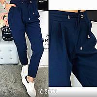 Синие женские брюки-бананы С-2006