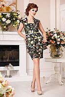 Костюм женский юбка и жилет в 2х цветах К - 891Ю