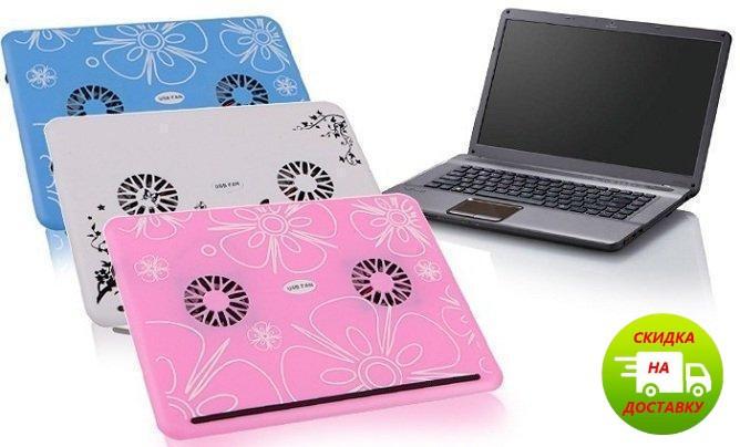Охлаждающая подставка для ноутбука |  Підставка для охолодження ноутбука  NOTEBOOK HELDER