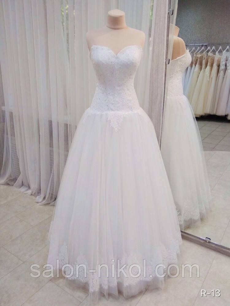 Свадебное платье R-13
