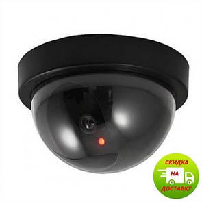 Муляж камери відео спостереження   Муляж камеры видео наблюдения с мигающим диодом CAMERA DUMMY BALL 6688