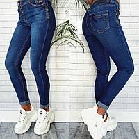 Синие женские джинсы на пуговицах С-2006