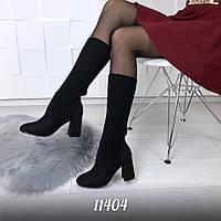 Женские сапожки на удобном каблуке, фото 1
