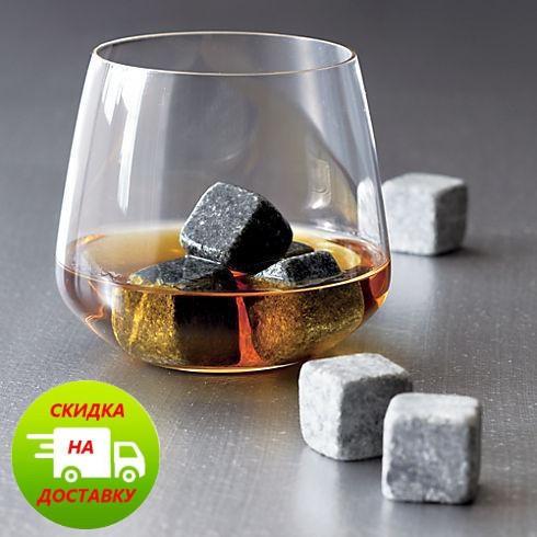 Камни для виски | Камені для віскі  Sipping stone