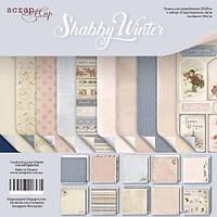 Набор бумаги Shabby Winter, 20х20 см, 10 листов