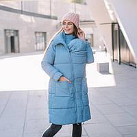 Куртки, пуховики для беременных