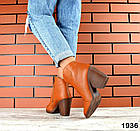 Женские ботинки казаки рыжего цвета, натуральная кожа, фото 2