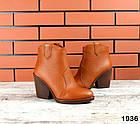 Женские ботинки казаки рыжего цвета, натуральная кожа, фото 4