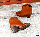 Женские ботинки казаки рыжего цвета, натуральная кожа, фото 5