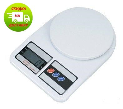 Кухонные весы   Кухонні ваги 5 кг Electronic kitchen scale SF-400