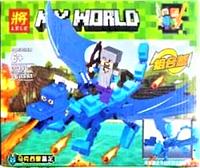Конструктор  Майнкрафт для мальчиков My world 33263 MK в коробке  Синий дракон