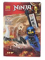 Мини конструктор Kai  для мальчиков NINJA 31146 NJ оружие в коробке Ниндзяго