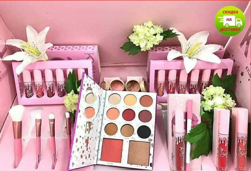 Подарочный набор косметики / Подарунковий набір косметики Kylie I WANT IT ALL