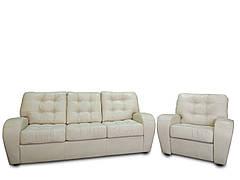Комплект шкіряних меблів Вінс, розкладний диван і крісло (3р+1), бежевий (2 кольори в наявності)