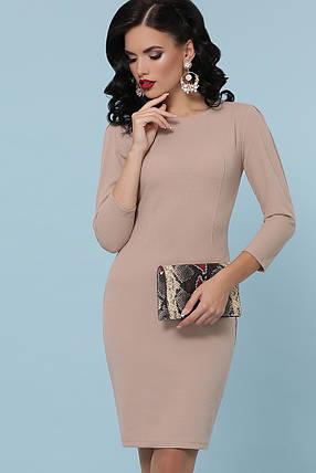 Платье по фигуре классического кроя цвет бежевый, фото 2