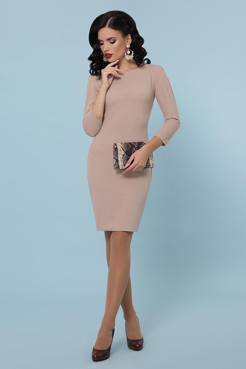 Платье по фигуре классического кроя цвет бежевый