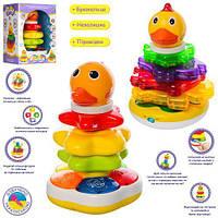 ИГРА для детей чудо - пирамидка для ребенка  7015 Limo Toy Уточка