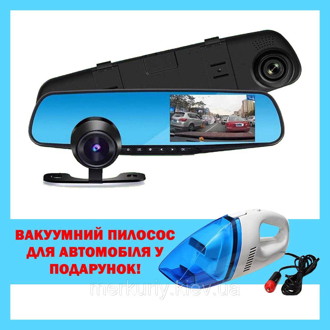 Камера зеркало видеорегистратор 2 две камеры с камерой заднего вида, регистратор автомобильный