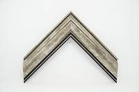 Багет дерев'яний темне срібло