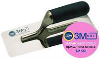 21070 - Кельма для венецианской штукатурки 200*80*0,6 мм