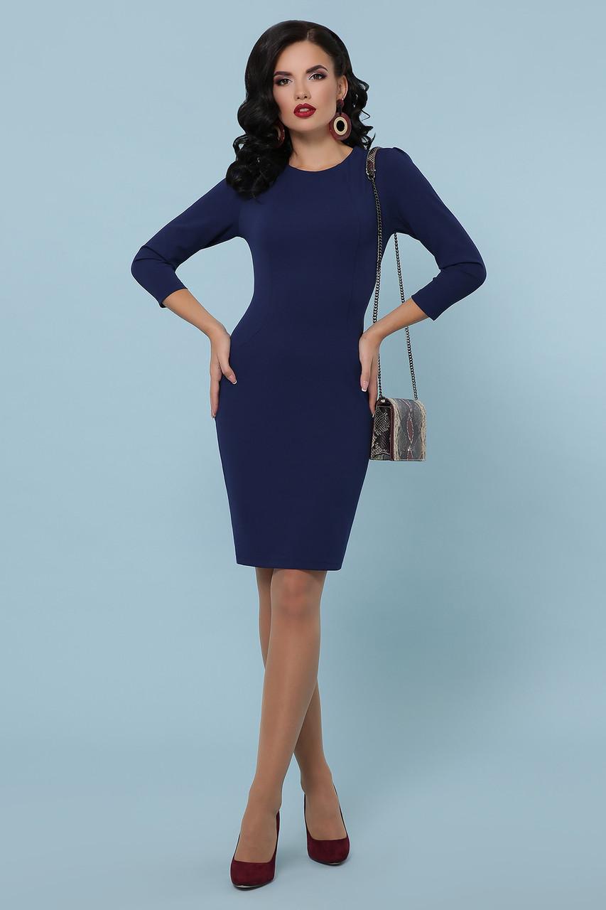 Демисезонное платье выше колен  рукав три четверти цвет синий