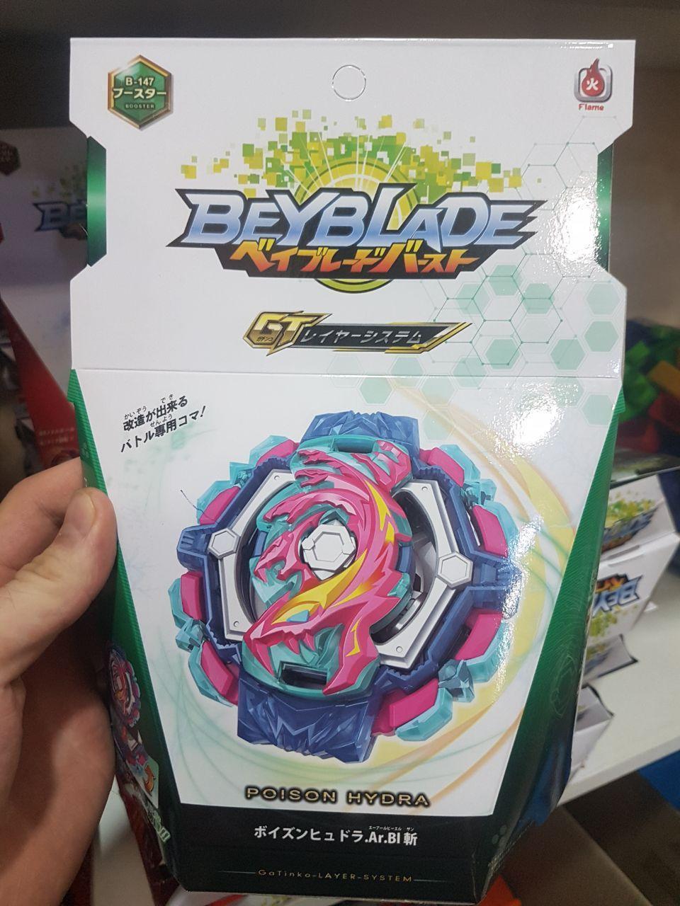 Бейблейд Ядовитая Гидра Поизн Beyblade Poison Hydra B-147