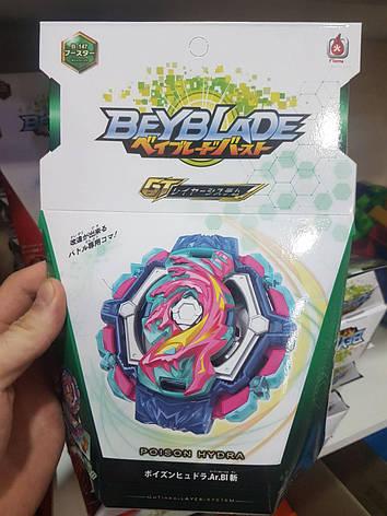 Бейблейд Ядовитая Гидра Поизн Beyblade Poison Hydra B-147, фото 2