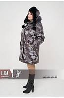 Верхняя женская одежда зима больших размеров интернет магазин