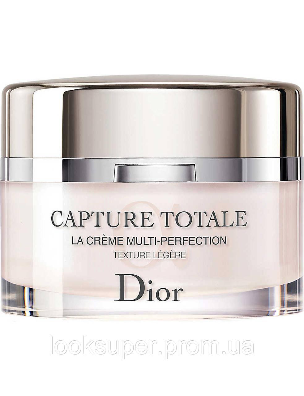 Тотальный крем DIOR Multi-Perfection Creme Light Texture (60ml)