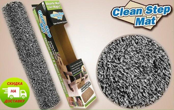 Супервпитывающий коврик на порог   Придверный Clean Step Mat