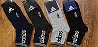 """Чоловічі стрейч.шкарпетки в стилі""""Adidas А""""Туреччина(41-45),високі, фото 1"""