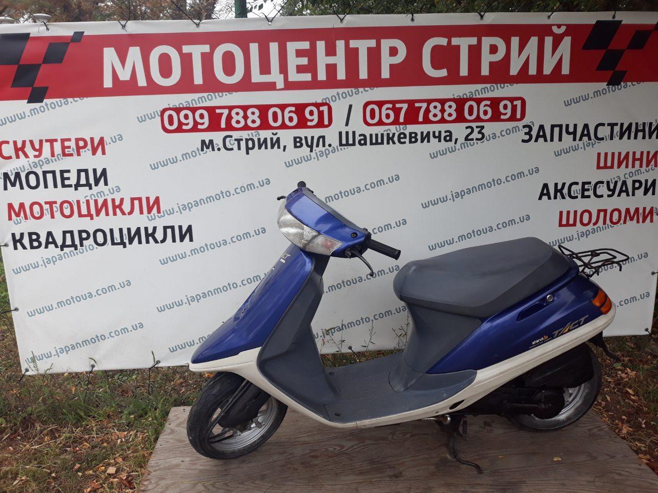 Скутер Honda Tact AF-24 (синій)