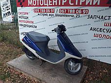 Скутер Honda Tact AF-24 (синій), фото 3