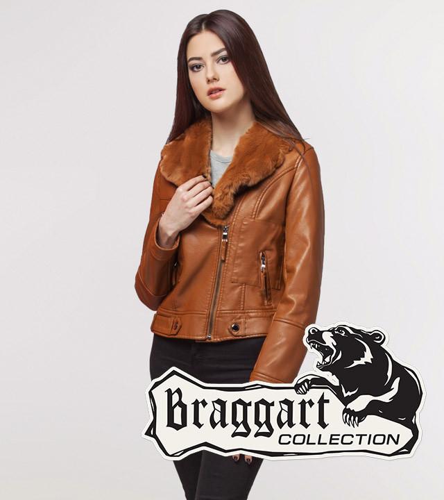 Braggart Youth   Осенне-весенняя женская куртка 25582 коричневая