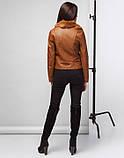 Braggart Youth   Осенне-весенняя женская куртка 25582 коричневая, фото 4