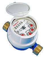 """Квартирный счётчик холодной воды Baylan KK-12  DN15 класс точности """"С""""/R=160"""