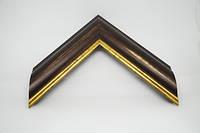 Багет дерев'яний коричневий потертий із золотом